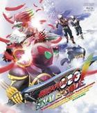 Kamen Rider OOO Final Episode (Director's Cut) (Blu-ray) (Japan Version)\