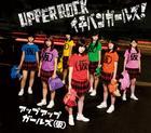 Upper Rock / Ichiban Girls! (Japan Version)