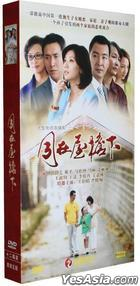 Tong Zai Wu Yan Xia (2012( (DVD) (Ep. 1-40) (End) (China Version)