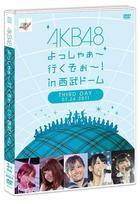 AKB48 Yoshaa Ikuzo! in Seibu DOME Third Concert DVD (Japan Version)