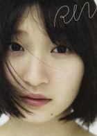 Miyamoto Karin Photobook 'RIN'