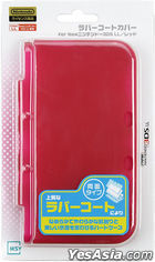 New 3DSLL Rubber Coat Cover (红色) (日本版)