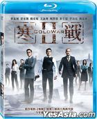 Cold War II (2016) (Blu-ray) (Taiwan Version)