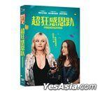 Friendsgiving (2020) (DVD) (Taiwan Version)