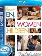 Men, Women & Children (2014) (Blu-ray) (Taiwan Version)