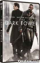 The Dark Tower (2017) (DVD) (Hong Kong Version)