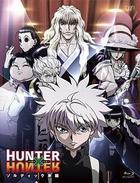 HUNTER X HUNTER - Zaoldyeck Family (Blu-ray) (Japan Version)