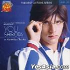 Musical The Prince of Tennis Best Actor Series 001 Tezuka Kunimitsu(Shirota You) (Japan Version)