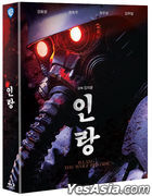 Illang: The Wolf Brigade (Blu-ray) (Limited Edition) (Korea Version)