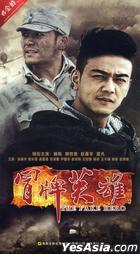 The Fake Hero (H-DVD) (End) (China Version)