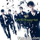 UVERworld - Last (Korea Version)