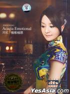 Acacia Emotional DTS (China Version)