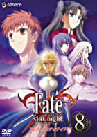 Fate/stay night (DVD) (Vol.8) (Normal Edition) (Japan Version)
