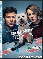 Game Night (2018) (DVD) (Hong Kong Version)