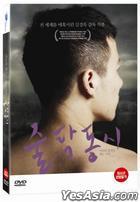Stateless Things (DVD) (Korea Version)