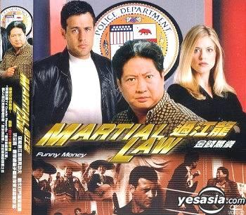 Yesasia Recommended Items Martial Law Funny Money Vcd Sammo Hung Louis Mandylor Deltamac Hk Hong Kong Hong Kong Tv Series Dramas Free Shipping