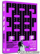 Roomless (2011) (DVD) (Hong Kong Version)