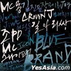 Blue Brand - 12 Doors