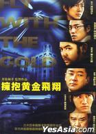 Fly With The Gold (DVD) (Taiwan Version)