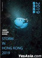 Storm in Hong Kong 2019