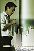 Confession of Pain - Tony Leung Photos (Set of 6)
