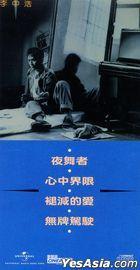 Ye Wu Zhe (3'CD) (Limited Edition)