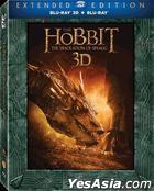The Hobbit: The Desolation of Smaug (2013) (Blu-ray) (2D + 3D) (5 Disc Extended Edition) (Hong Kong Version)