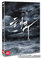Haemoo (DVD) (2-Disc) (Korea Version)
