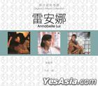 環球經典禮讚 3 in 1 set: 雷安娜 (2) - 雷安娜