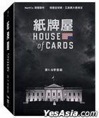 紙牌屋 (DVD) (第1-6季) (台灣版)