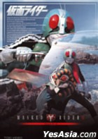 Kamen Rider Vol.11 (Japan Version)