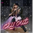cry out (Japan Version)