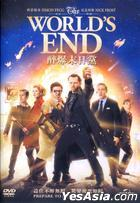 The World's End (2013) (DVD) (Hong Kong Version)