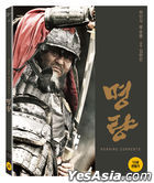 The Admiral: Roaring Currents (Blu-ray) (Korea Version)