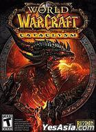 World Of WarCraft: Cataclysm (英文版) (DVD 版)