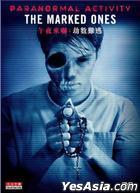 Paranormal Activity: The Marked Ones (2014) (DVD) (Hong Kong Version)