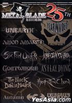 Metal Blade 25th Records (DVD) (US Version)