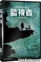 Observance (2015) (DVD) (Taiwan Version)