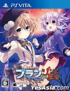 Geki Jigen Tag Blanc + Neptune VS Zombie Gundan (Normal Edition) (Japan Version)