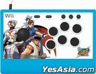 Wii Tatsunoko VS. Capcom Dream Battle Stick (日本版)