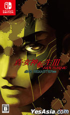 Shin Megami Tensei III NOCTURNE HD REMASTER (Normal Edition) (Japan Version)