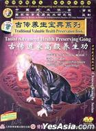 Traditional Valuable Health Preservation Book - Taoist Advanced Health Preserving Gong (DVD) (China Version)