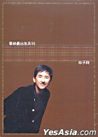 George Lam - Best Collection (3CD + Karaoke DVD)