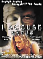 I Accuse (DVD) (Hong Kong Version)