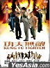 Kung Fu Fighter (DVD) (Hong Kong Version)