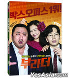 The Bros (DVD) (Korea Version)