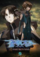 Fafner in the Azure: The Beyond Vol.1 (Blu-ray) (Japan Version)