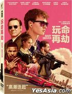 Baby Driver (2017) (DVD) (Taiwan Version)