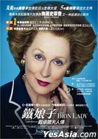 The Iron Lady (2011) (DVD) (Hong Kong Version)