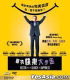 Hector And The Search For Happiness (2014) (VCD) (Hong Kong Version)